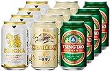 SINGHA Bier Mischkarton (zum Probieren, 12 x Dosen, asiatische Bierspezialitäten, 4 x Singha, 4x...