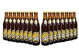 Odin-Trunk Bierpaket von BierSelect - 16 Flaschen - Top Geschenk zum Geburtstag, Weihnachten,...