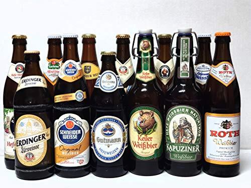 Bier Box Weißbiere aus Bayern I 12 verschiedene Hefe Weißbiere hell I Weizen I 12 Flaschen I...